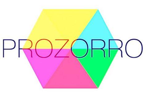 Ужгород  - лідер в області у використання системи ProZorro