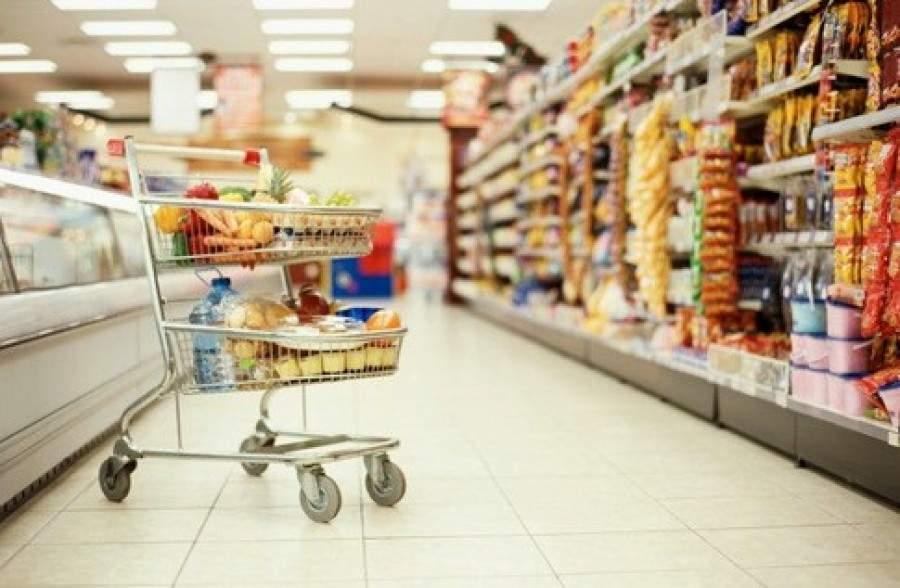 Картинки по запросу Оперативні дані про рівень роздрібних цін на основні споживчі товари станом на 2 травня 2018 року