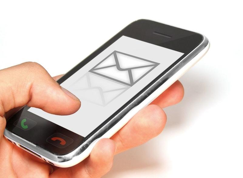 Закарпатських пенсіонерів інформують на мобільні телефони про їх виплати