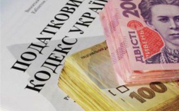Завдяки юристам фіскальної служби Прикарпаття понад 21 мільйон гривень надійшло до місцевих бюджетів