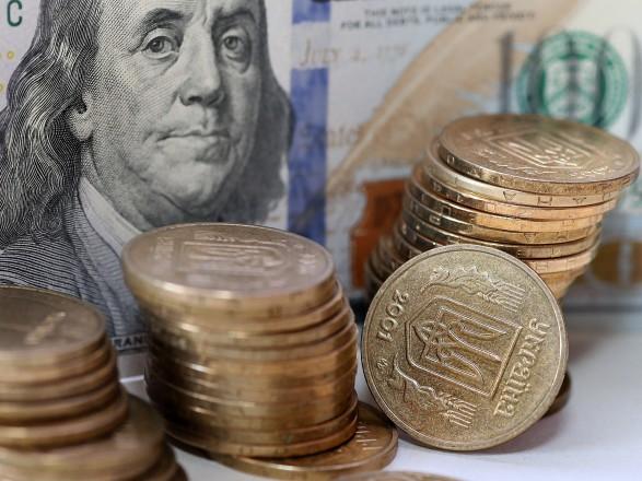 Готівковий курс долара упродажу підвищився до28,41 гривні/долар