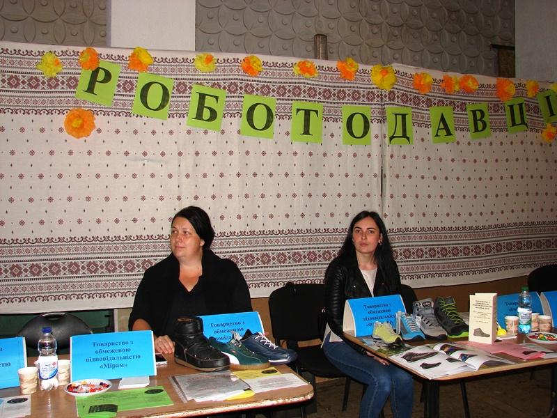 У Хусті закликали будувати кар`єру в Україні. ФОТО