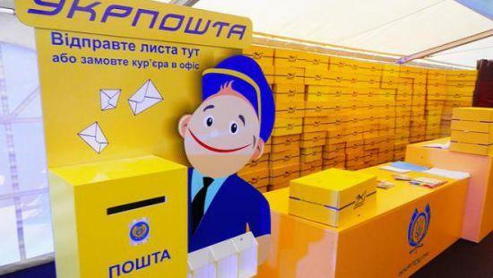 Національний поштовий оператор країни запустив ексклюзивний канал експрес-доставки  товарів із Китаю JD-UKRPOSHTA. a0a488f9ffc80