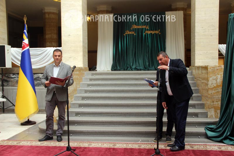 На Закарпатті нагородили кращих працівників туристичної галузі