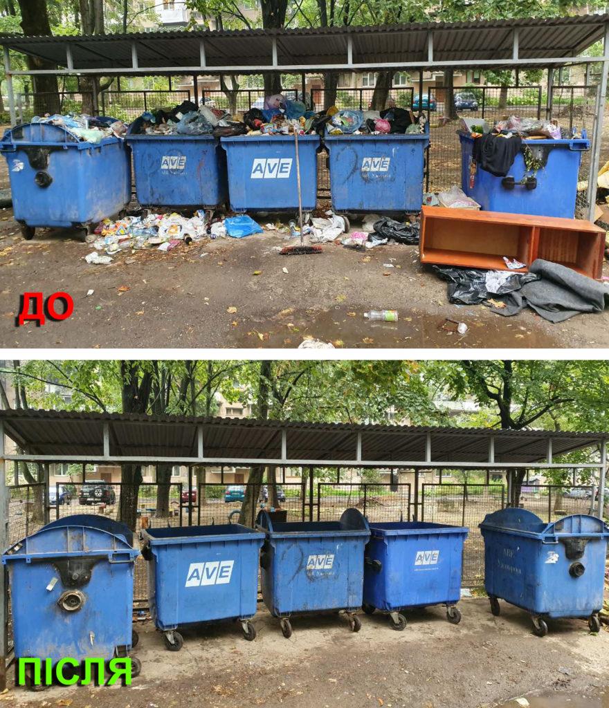 В Ужгороді ліквідовували стихійні сміттєзвалища (ФОТО), фото-2